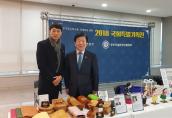 2018. 국회 전시 박병석의원님과 …